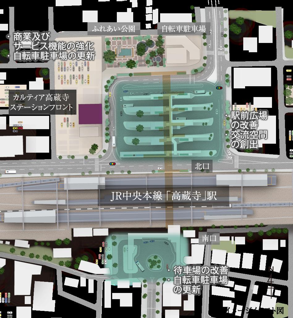 カルティア高蔵寺駅前案内地図